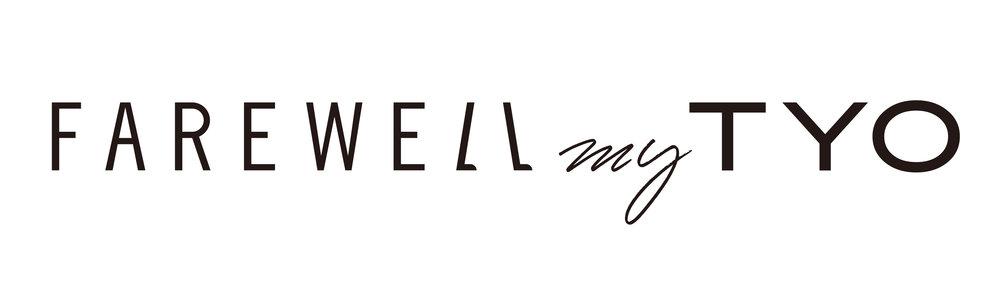 farewell_my_tyo_logo.jpg