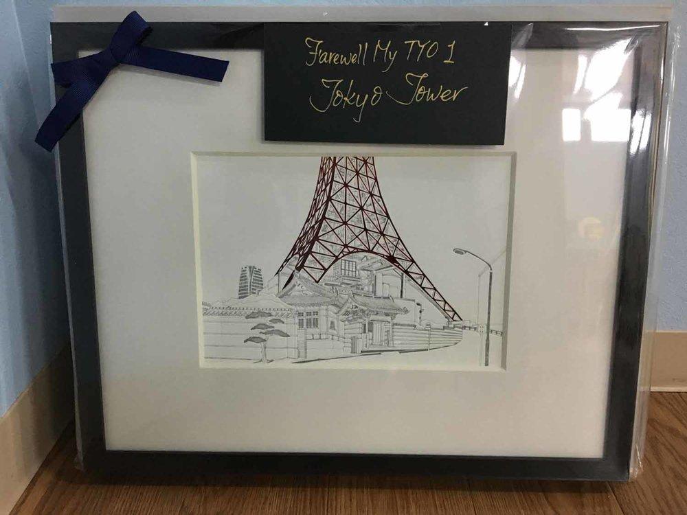 Farewell my TYO 1: Tokyo Tower