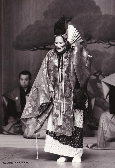 『卒都婆小町』シテ 粟谷菊生 平成3年3月 粟谷能の会 撮影:吉越 研