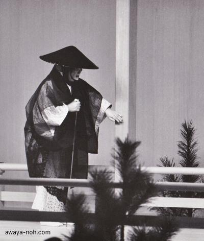 『卒都婆小町』シテ 粟谷能夫 平成 17 年3月 第 77 回粟谷能の会 撮影:東條 睦