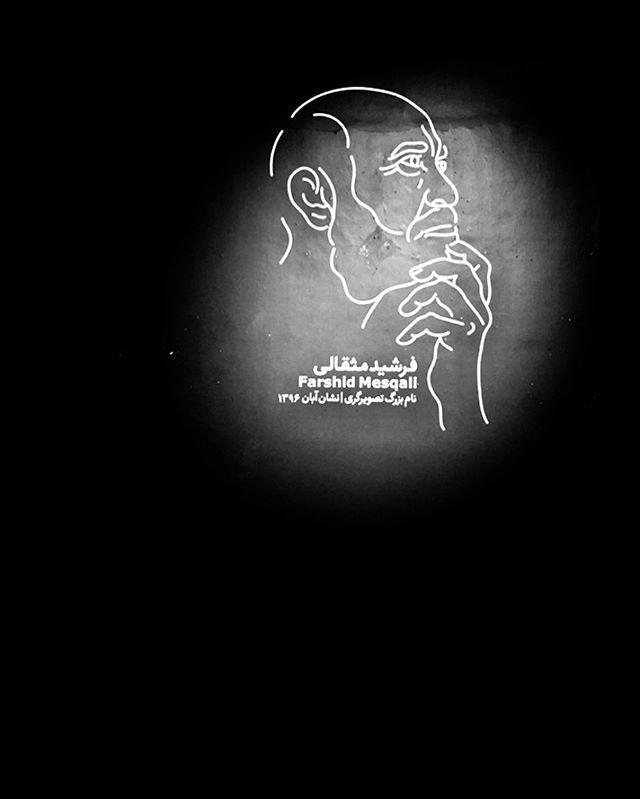 #farshidmesghali #iranianartist #artist #illustrator #tehran #iran #brandidentitydesign #branding #logodesign #logo #graphicdesign #visualart #designer #graphicdesigner #visualartist #typography #typo #typographic #photography #visualidentity #minimal #minimalistic #bw #bwphotography #photography_lovers #minimal #minimalism #art #belgium #typeface #museum