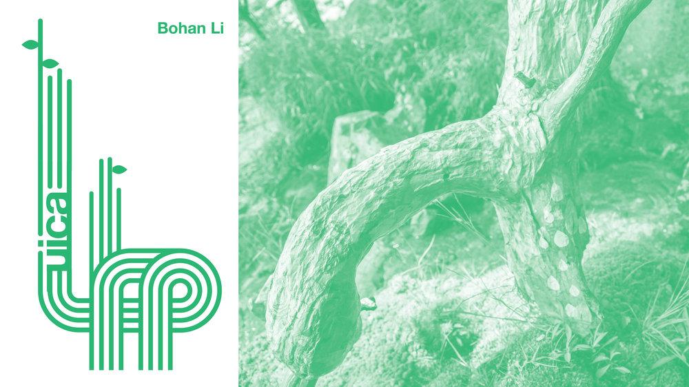 UICA Fresh Pick Exhibition Bohan Li