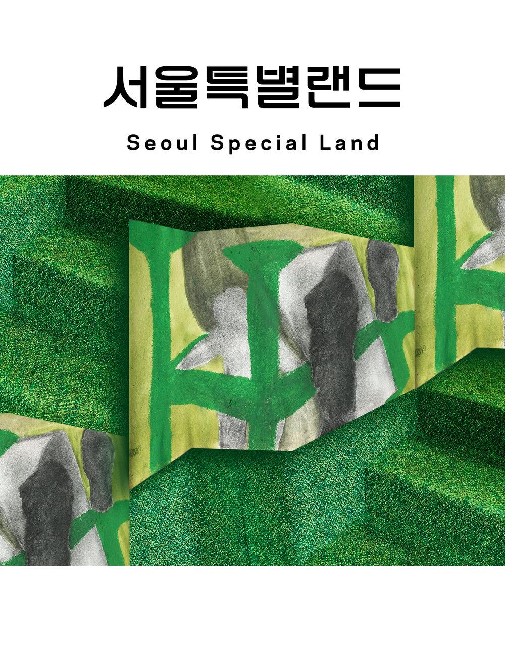 seoul book_testprint.jpg