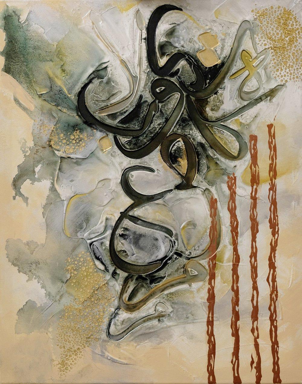 Size:  Medium: Acrylic on Canvas  Price:1200AED