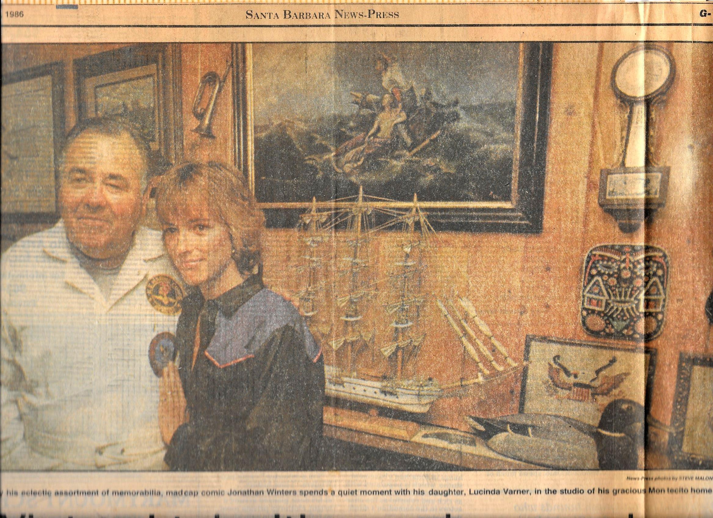 June 1986 news 17