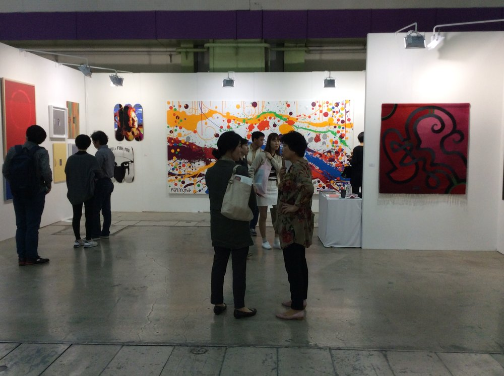 2015 Korea International Art Fair
