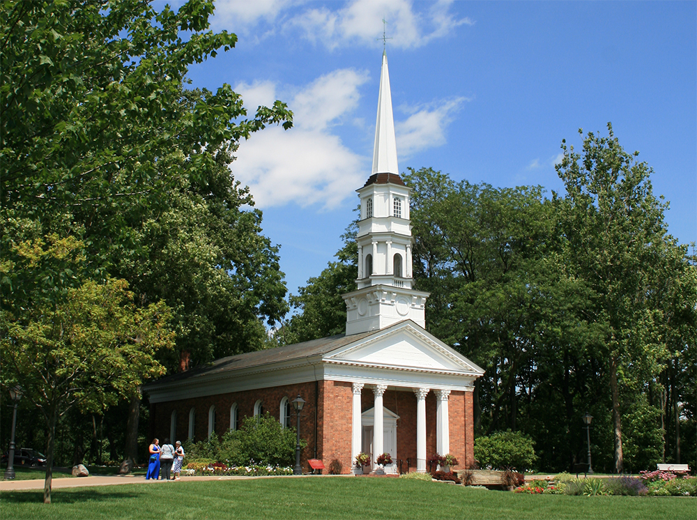 The Martha-Mary Chapel.