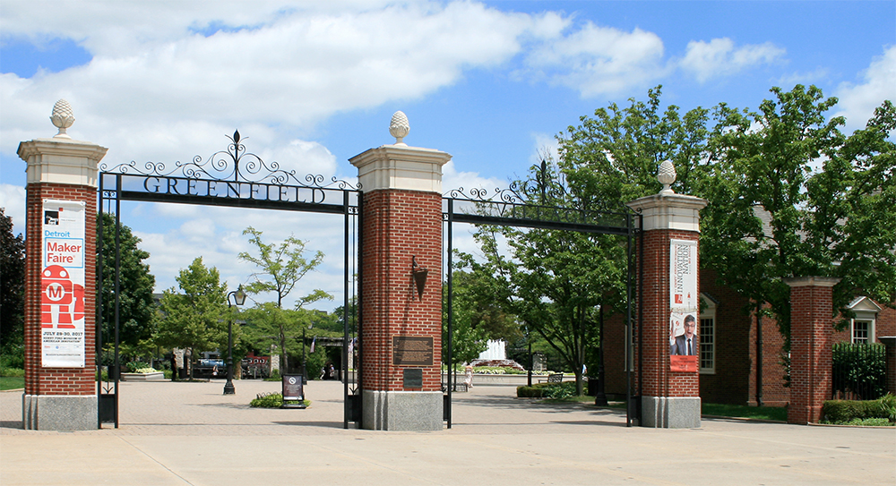 Redesigned entry plaza.