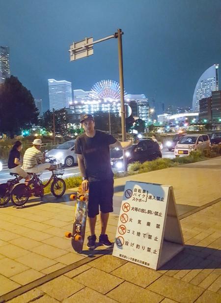 UL Urban Longboard-MinatoMirai-City-Crusin-with-Dan-Pape-450x616.jpg