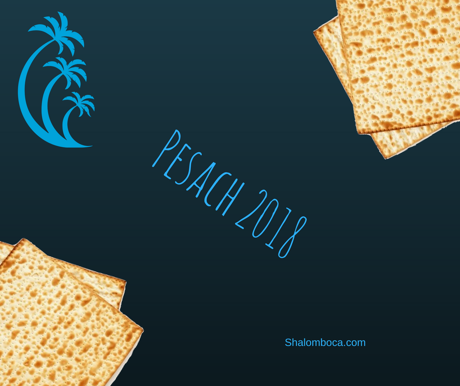 Pesach 2018 - Listen to this years Pesach Message
