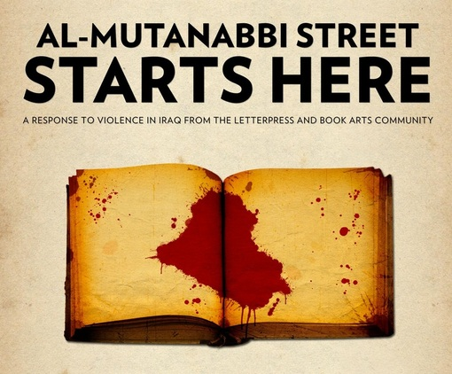 al-mutanabbi street image