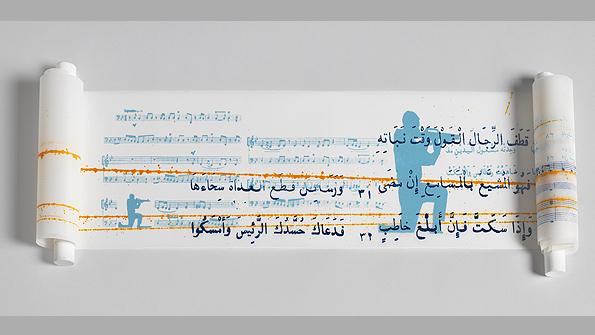 alpert al-mutannabi image