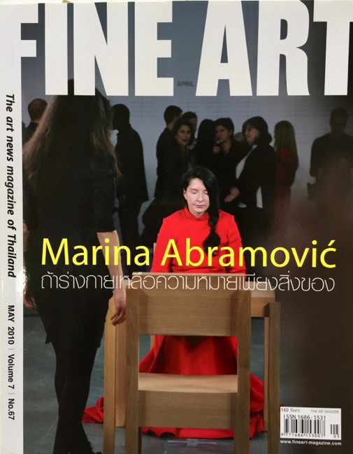 FINE ART MAGAZINE  The Art News Magazine of Thailand On the Edge Exhibition, 2010, Vol.7, No.67 Essay by Brian Curtin