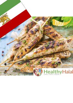 Adventures in food healthy halal online halal meat online uk persian inspired chicken skewers forumfinder Images