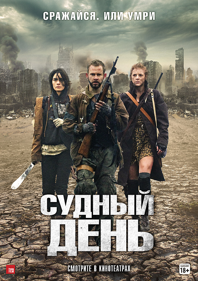 the-day-russia-poster.jpg