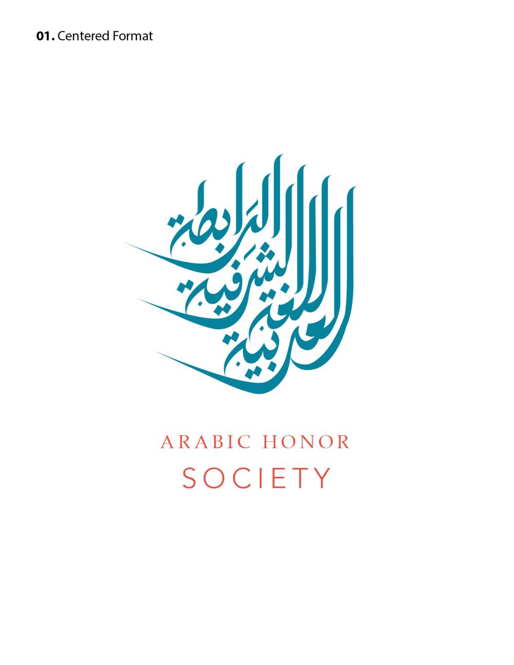 Logo-AHS-01.png