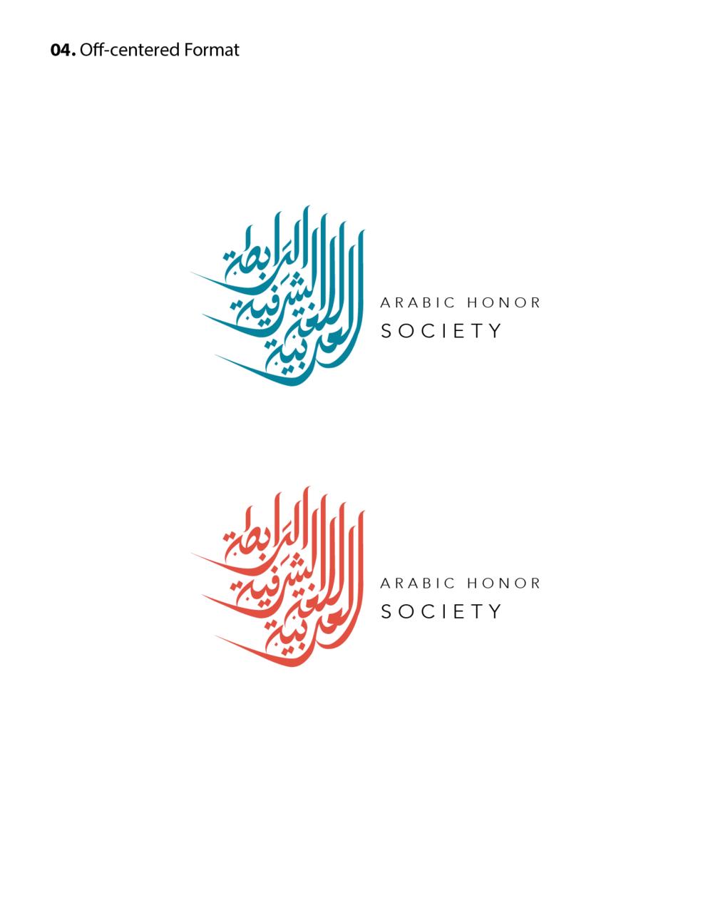 Logo-AHS-04.png
