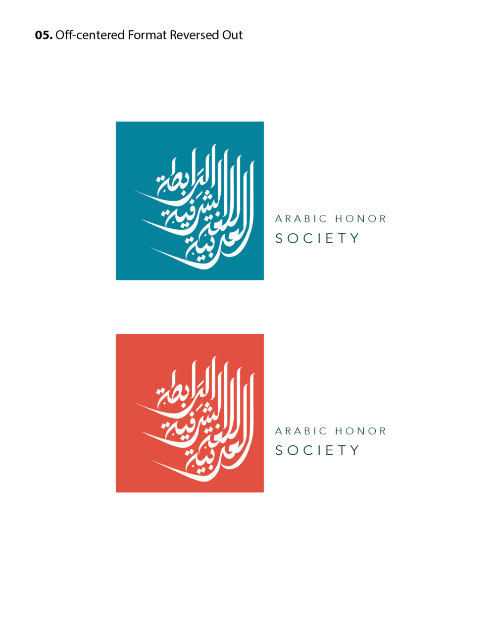 Logo-AHS-05.png