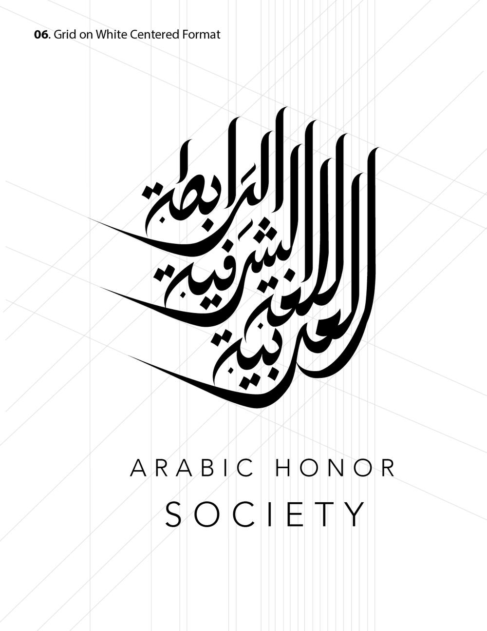 Logo-AHS-06.png