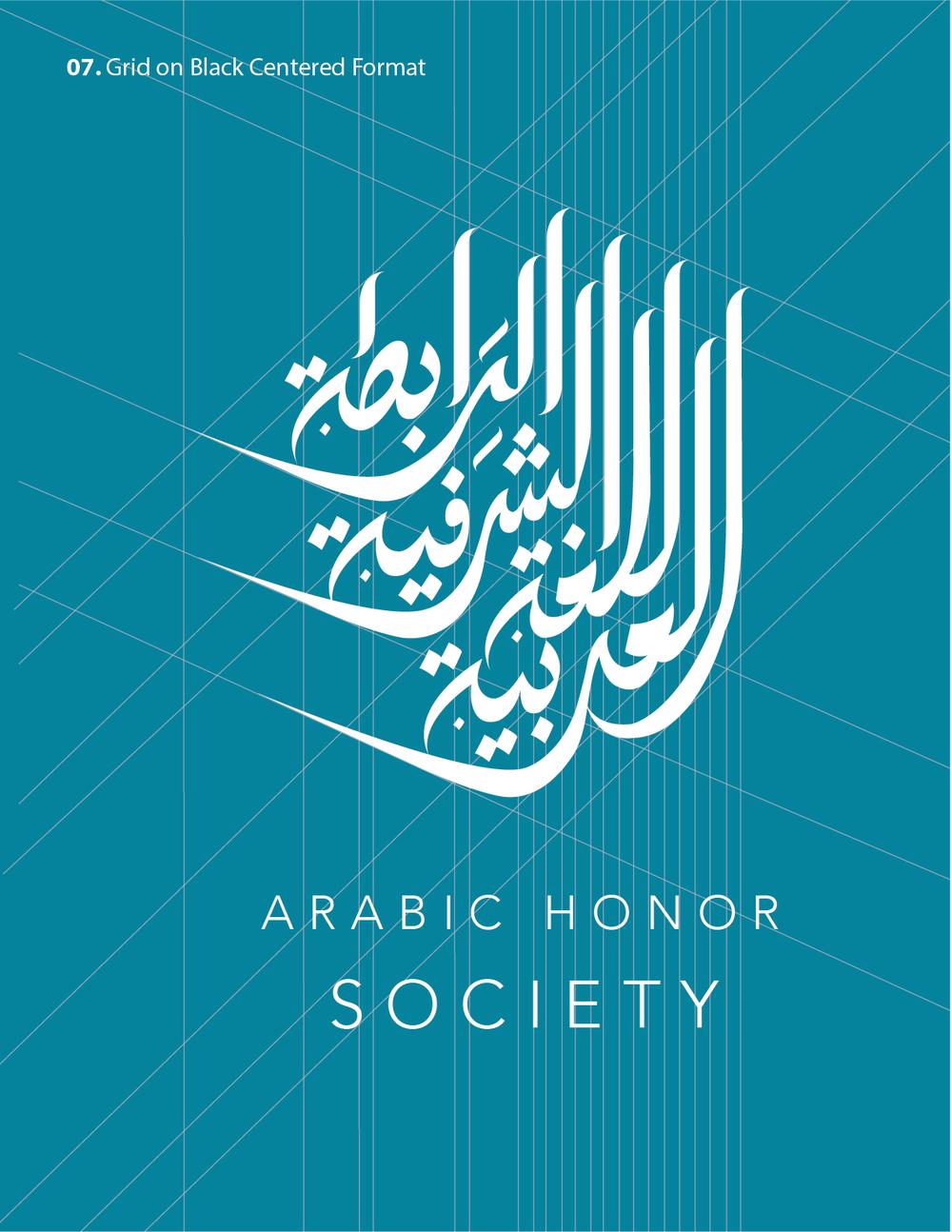 Logo-AHS-07.png