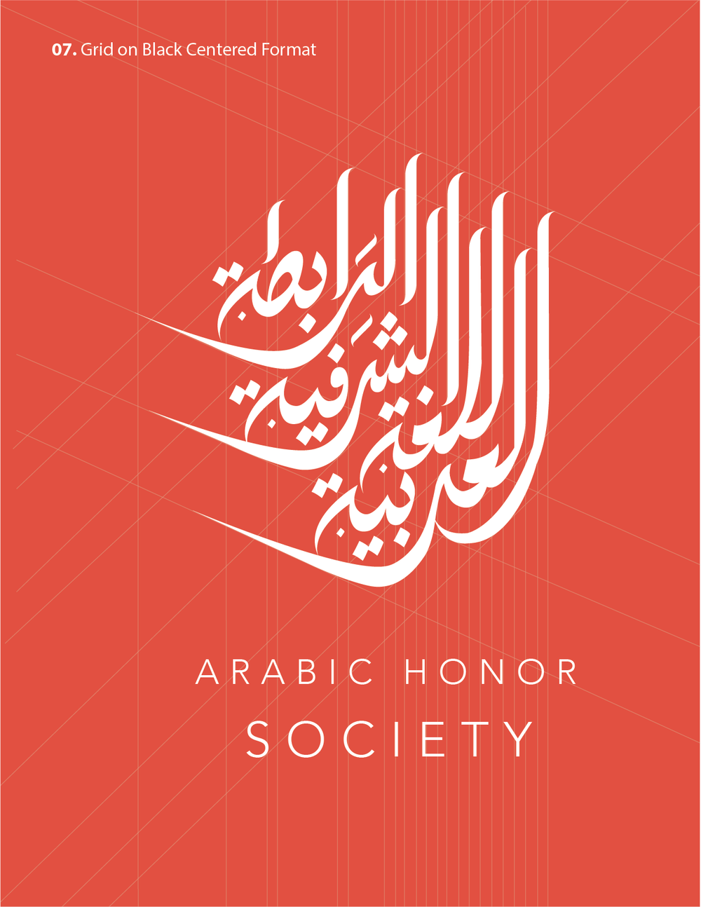 Logo-AHS-08.png