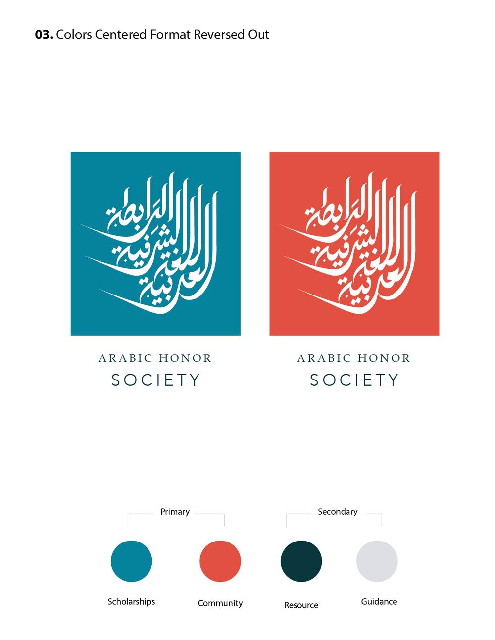Logo-AHS-03.png