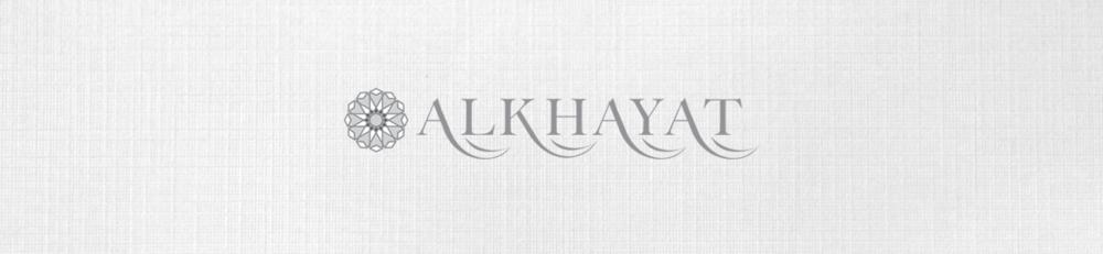 MSD-Alkhayat-Branding-Banner-final.png