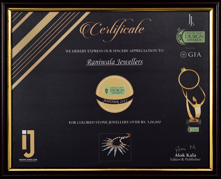 00-IJ-Jewellers-Choice-Design-Awards-2017-(2).jpg