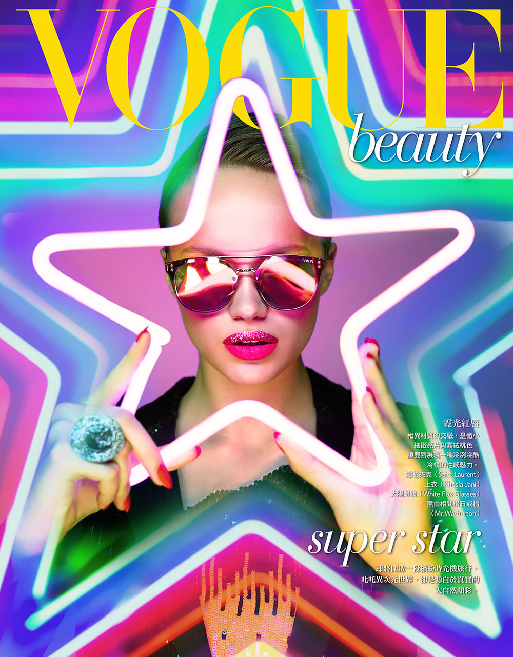 1Mae Van Der Weide for VOGUE Taiwan by Enrique Vega [Beauty Cover].jpg