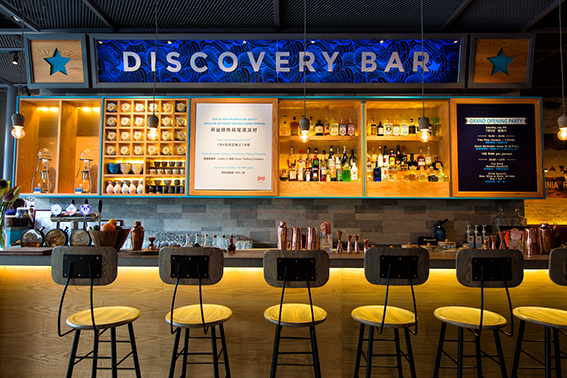 Discovery-Bar.png