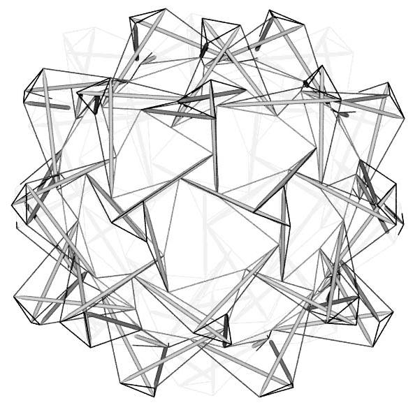 An example of tensegrity (i.e., with vectors)