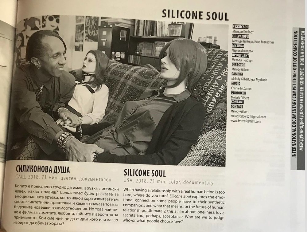 Silicone Soul_Sofia International Film Festival 09_03_2018 (2).jpg