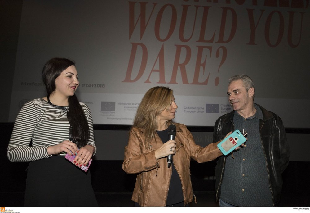 Director Melody Gilbert and producer Dumitrita Pacicovschi with Dimitris Kerkinos head of documentary programme TDF.jpg