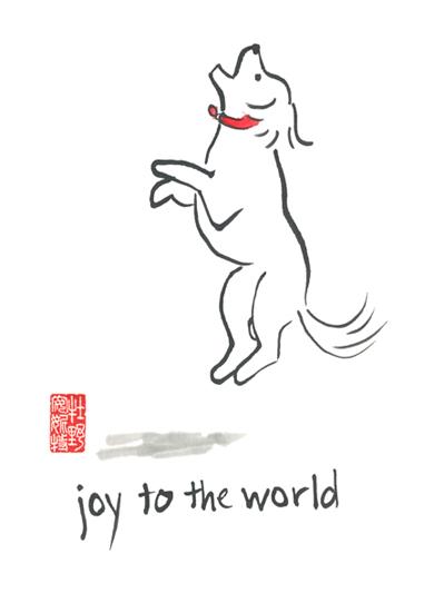 joy-to-the-world-dog-WP-blog1.jpg