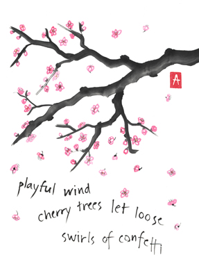 playful-wind-rev-WP-blog-by-Annette-Makino3.jpg