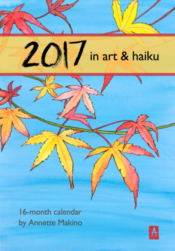 Annette Makino's  2017 mini-calendar  of art and haiku features animals, landscapes, and other scenes from nature. The calendars are $11.99 plus tax and shipping on Etsy.