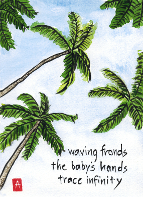 """waving fronds"" by Annette Makino is 5×7, painted with sumi ink and Japanese watercolors on textured paper."