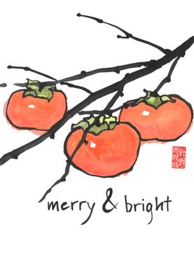 merry-bright-WP-blog-Annette-Makino.jpg
