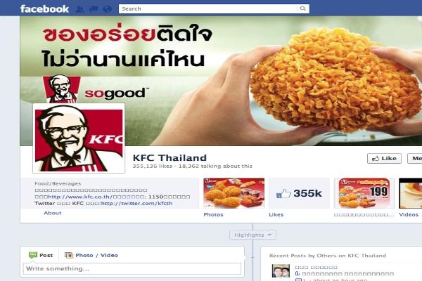 Kfc-thailand