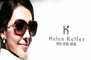 Hellen Keller glasses
