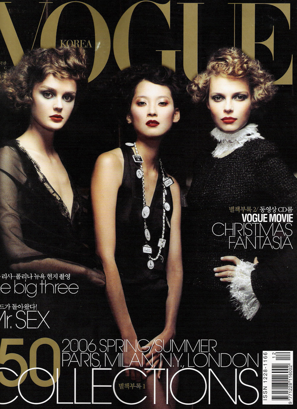 lisa-cant-and-polina-kouklina-vogue-korea-december-2005.jpg