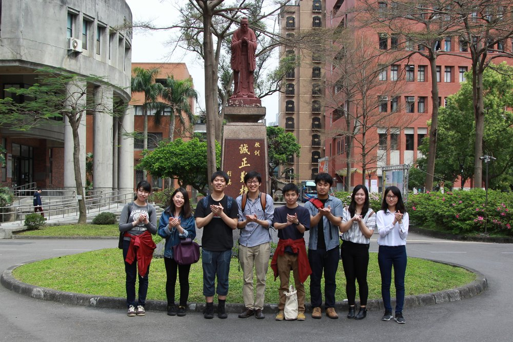 Kyudai and NTNU students pay their respects to the Sage, NTNU (Taipei) (Photo: Mervin Low)