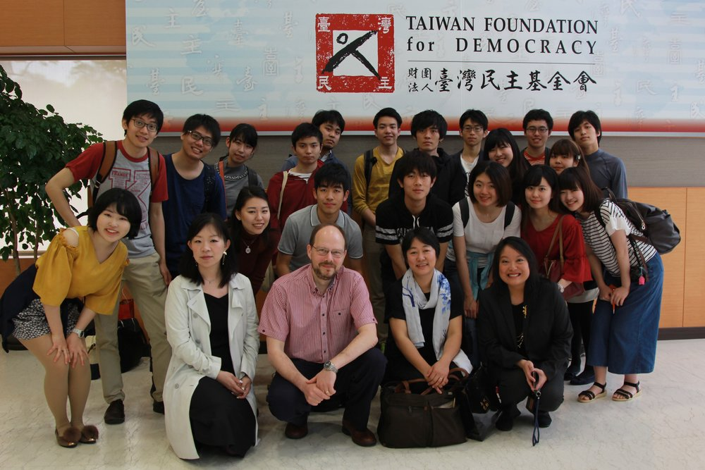 The Todai and Kyudai groups with Dr. Ketty Chen at the Taiwan Foundation for Democracy