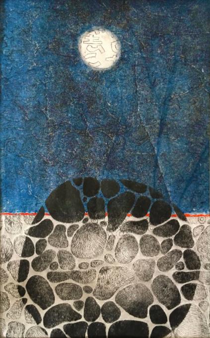 Lisa Moon Self