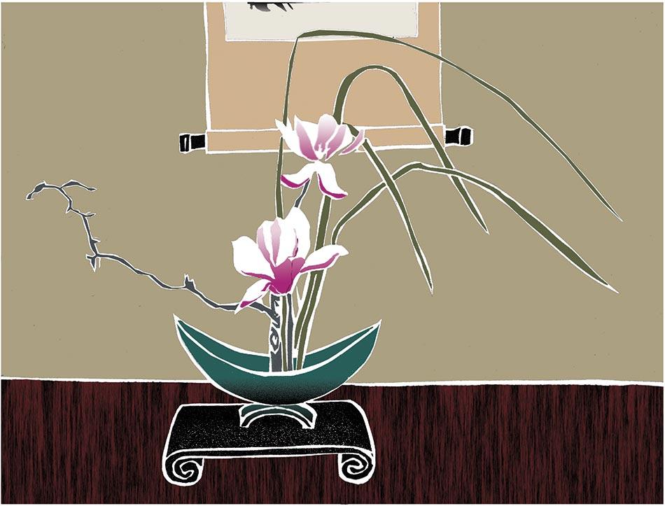 Ikebana Magnolia.jpg