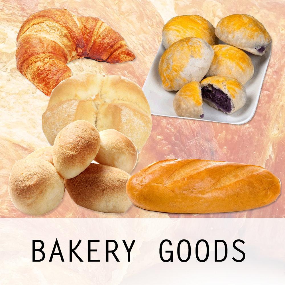 Bakery_1080.jpg