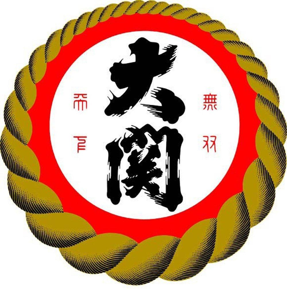 ozeki-logo.jpg