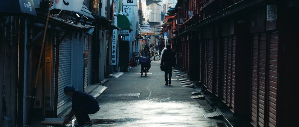 Portrait of Japan frame 4.jpg