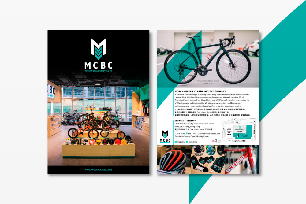 MCBC_Leaflet.jpg