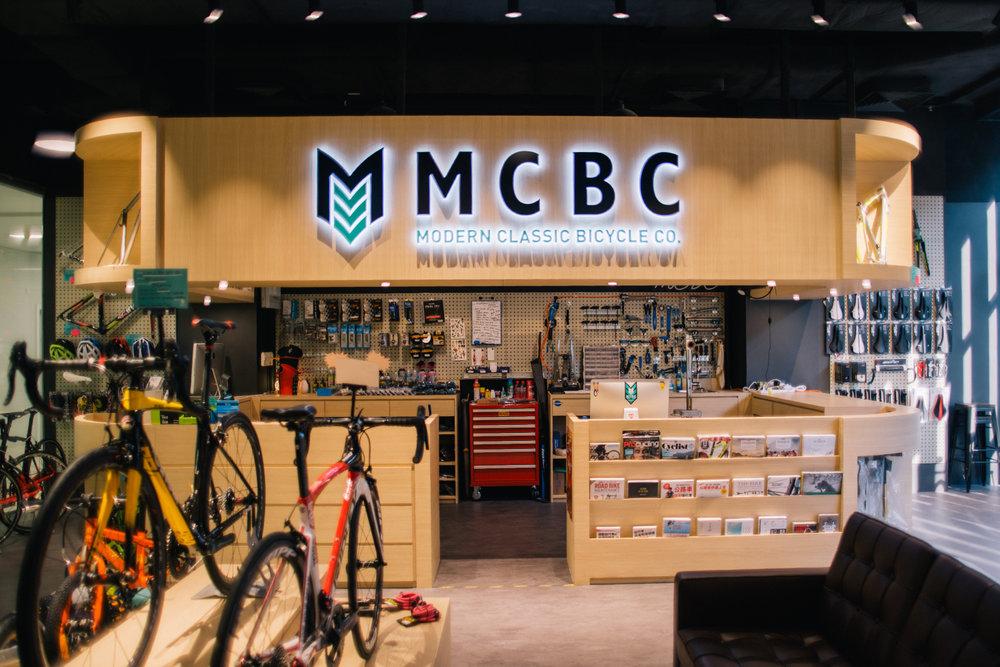 MCBC_Shop.jpg